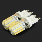 JRLED G9 4W 3000K 64-LED Warm White Lamp - White + Beige (2PCS/220V)