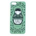 Protective Patterned TPU Back Case Cover for IPHONE 5 / 5S - White + Black + Green