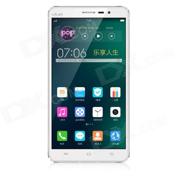 VIVO Xplay3S X520A 6 Quad-core Android 4.3 4G Mobile Phone w/ 32GB ROM, 3GB RAM, GPS, WiFi - White vivo xplay3s x520a 6 quad core android 4 3 4g mobile phone w 32gb rom 3gb ram gps wifi white