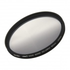 NISI 62mm GC-GRAY Soft Graduated Filter