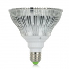 MFC-FC18 E27 18W 590lm 18-LED Red + Blue Light Plants Growth Lamp - White + Silver (AC 85~265V)