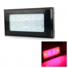 MFC-FC240 240W 5100lm 80-LED Red + Blue + Purple Light Plant Growth Lamp - White (AC 85~265V)