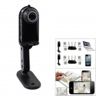 Portable Mini Wi-Fi HD 2.0MP IP Camera w/ DV Camrea Support iOS & Android Phone - Black