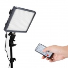 Aputure Amaran HR672W 7300lm 5500K LED Video Light w/ Remote Control - Grey (EU Plug)