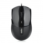 Rapoo N3600 USB 2.0 Wired 1000/1600/2000DPI Ergonomic Mouse - Black
