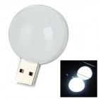 MY011 1.75W 80lm 3-LED White Light USB Reading Camping Mini Night Lamp - White (DC 5V)