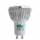 Zweihnder GU10 5W LED Spotlight Light 480lm 3500K COB (85~265V)