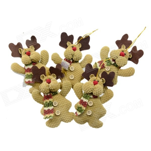 SMKJ Cute Christmas Decorative Bears Set - Grey + Coffee + Multi-Color (5 PCS) maytoni classic 2 cl0018 02 r