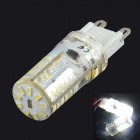HZLED G9 3W 270lm 6000K 57-SMD 3014 LED White Light Lamp - White (AC / DC 12V)