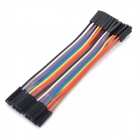 DIY 10cm 20-Pack Female to Female Dupont Line Wire - Multicolored