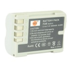 DSTE 7.4V 2500mAh Li-ion Battery for Olympus E3 / E520 / E510 / E330 / C-5060 + More - Greyish White