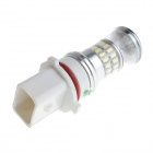 HJ P13W 5W 500lm 6000K 3014 SMD LED White Light Auton kääntö lampun / Backup Light (DC 12 ~ 24V / 2kpl)
