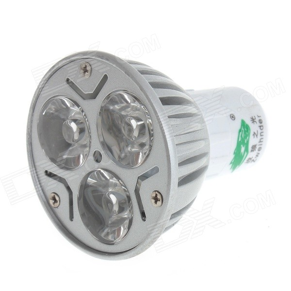 Zweihnder CMY-46 MR11 3W 280lm 6000~6500K 3-LEDs White Light Spotlight - Silver (AC 220~240V)