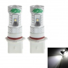 Zweihnder P13W 8W 750lm 6000K 6-SMD 2323 LED White Light Bulb for Car Foglight (12-24V, 2 PCS)