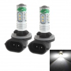 Zweihnder 881 10W 900lm 6000K 10-SMD 2323 White Light Bulb for Car Foglight (12-24V, 2 PCS)