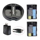 Kit100 2-Slot USB Charger + 2 x LP-E6 Batteries + US Plug Dual USB Wall Charger Set for Canon