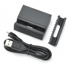 Magnetic Charging Dock + Micro USB Cable Set for Sony Z3 - Black