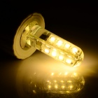 G4 3W 180lm 3200K 32-SMD 3014 LED Warm White Lamps - White + Transparent (5 PCS / AC 220V)