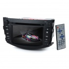 "KD-7015 7"" Android Dual-Core 3G Car DVD Player w/ 1GB RAM / 8GB Flash / GPS / Wi-Fi for Toyota RAV4"