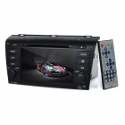 "KD-7003 7"" Android 4.2.2 Dual-Core Car DVD Player w/ 1GB RAM, 8GB ROM, GPS for Old Mazda 3 2004~2009"
