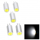 JRLED G4 2W 130lm 8000K COB LED Cool White Crystal Chandelier Plug-in Bulbs - Silver (5 PCS / 12V)