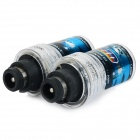 D2S 35W 3200lm 8000K Cool White Car HID Xenon Lamps Bulbs - Black + Transparent (2 PCS)