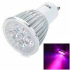 GU10 5W 230lm 4-LED Red 1-LED Blue Light Plant Growth Lamp Spotlight - White + Silver (AC 100~240V)