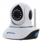 "SunEyes SP-TM01WP ONVIF HD 1/4"" Pan/Tilt IP Camera w/ 12-IR LED / TF Slot / Wi-Fi - White (US Plug)"