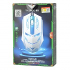 RAJFOO Terminator USB 2.0 Wired 1600DPI Game Mouse - White + Red