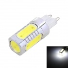 Marsing G9 7.5W 650lm Cold White Light LED Bulb (220V-240V)