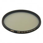 NISI 77mm PRO MC CPL Ultra-Thin Multi-Coated Round Polarizing Lens Filter for Canon / Sony & More
