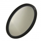 NISI 67mm PRO CPL Ultra-Thin Round Polarizing Lens Filter for Nikon / Canon / Sony + More - Black