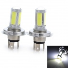 Marsing H4 12W 1800lm 6500K 5-COB LED Cool White Light Car Headlamp / Foglight (12V / 2 PCS)