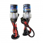 Merdia H1 55W 6000K 2800lm Blue White HID Xenon Lights w/ Ballasts Kit (Pair / DC 12V)