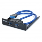 MAIWO KC010 2-Port USB 3.0 Front Panel Floppy Bay Hub w/ 20-Pin USB 3.0 Bracket Cable