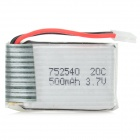Replacement 3.7V 500mAh Li-polymer Batteries for R/C Helicopter - Silver + Black (3 PCS)