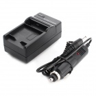 JUSTONE 4.2V 600mA Battery Charger w/ Car Charger for AHDBT-401 GoPro Hero 4 - Black (US Plug)