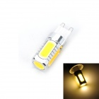 Youoklight G9 7.5W 650LM 3000K 5-COB Warm White Light LED Bulb (AC 220~240V)