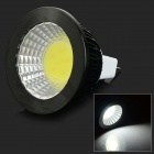 JRLED MR16 4W 300lm 6500K COB LED White Light Spotlight - White + Black (DC 12V)