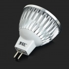 JRLED MR16 4W 300lm COB LED Frio Branco Luz Spotlight -Blanco + Prata
