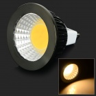 JRLED MR16 4W 300lm 3300K COB LED Warm White Light Spotlight - White + Black (DC 12V)