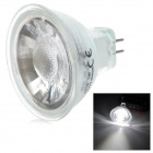 GX5.3 5W 549lm 6000K COB LED White Light Spotlight - White + Silver (AC 220V)