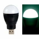 0.8W 400lm 4 x 5730 LED Super Bright White Light USB Powered Mini LED Night Lamp - Black