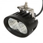 MZ 20W 1600LM 6000K White Light 60° Flood Beam Worklight Offroad 4WD SUV Driving Lamp