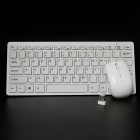 YDL-HK3300 USB 2.4G Mini Wireless Keyboard +1600DPI Mouse Set - White (3 x AAA)