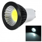 JRLED GU10 4W 300lm 6500K COB LED White Light Spotlight - White + Black (AC 85~265V)