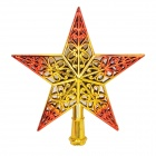 Hollow-out Tree Style Five-Pointed Star Christmas Pendant Decoration for Christmas Tree - Golden