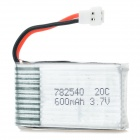 Replacement 3.7V 600mAh Li-polymer Battery - Silver (3PCS)