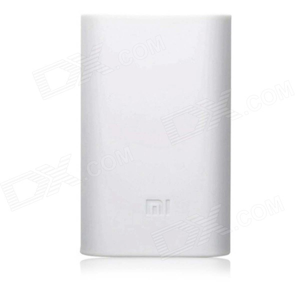 Protective Case for Xiaomi 5200mAh Power Bank - White