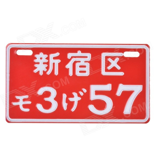 DIY Shinjuku Style Decorative License Plate - Red + White